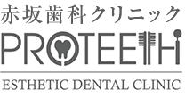 赤坂歯科クリニック PROTEETH