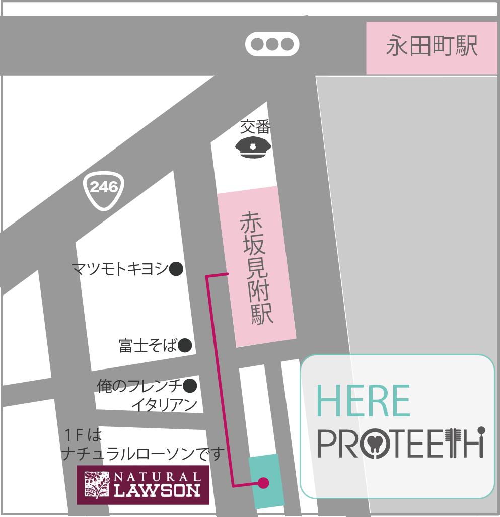 赤坂歯科クリニック MAP
